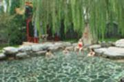 Хайнань